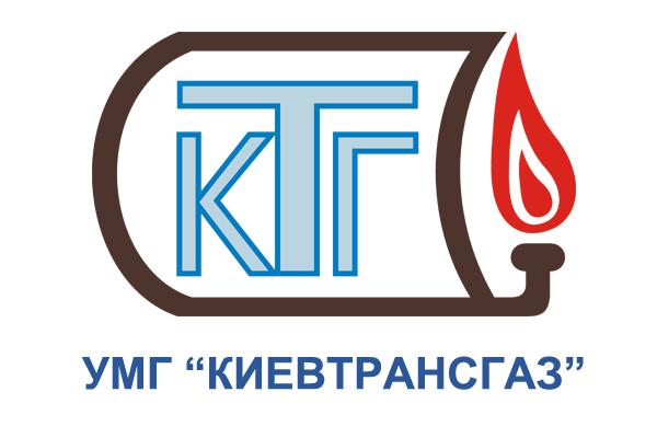 КИЕВТРАНСГАЗ